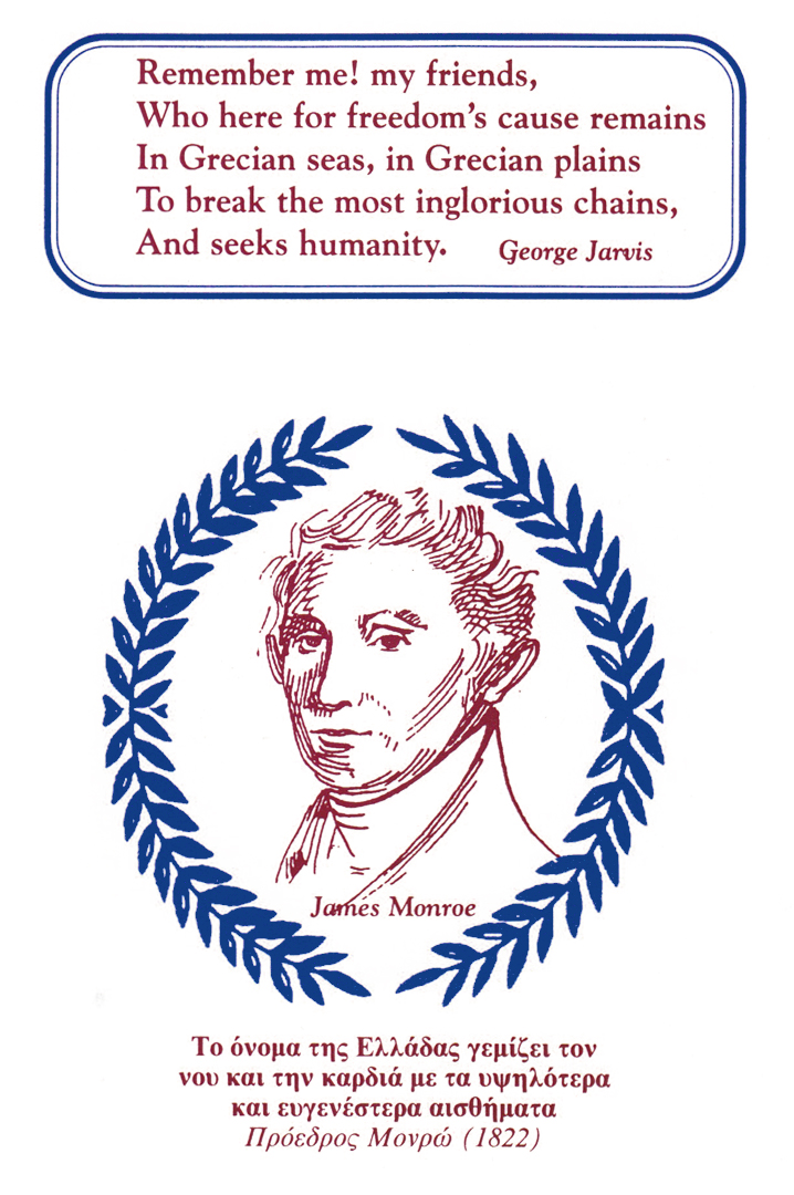 picture of james monroe and quote in both greek and english